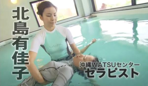 watsumedia10
