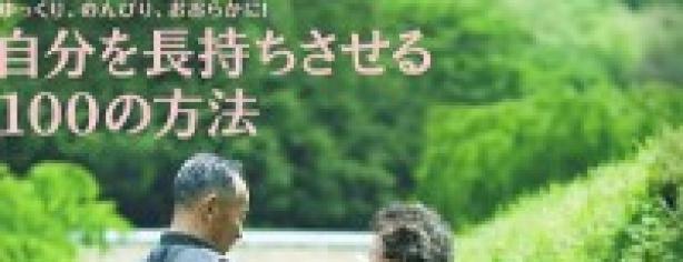 201008sotokoto01 E1362550495138